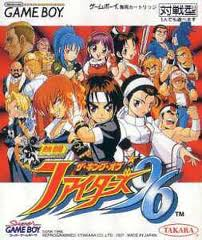 The King of Fighters '96 per Game Boy