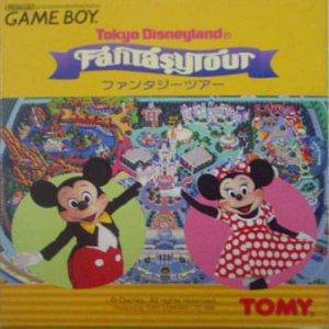 Tokyo Disneyland: Fantasy Tour per Game Boy