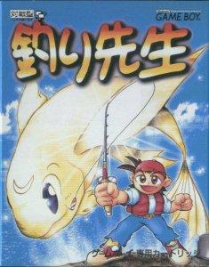 Tsuri Sensei per Game Boy