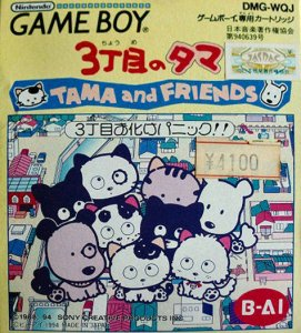 Tama and Friends: 3 Choume o Bake Panic!! per Game Boy