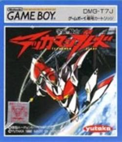 Tekkaman Blade per Game Boy