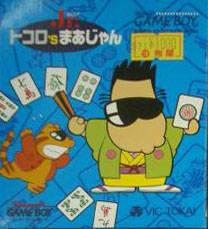 Tokoro's Mahjong Jr. per Game Boy