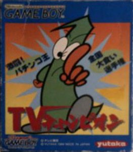 TV Champion per Game Boy