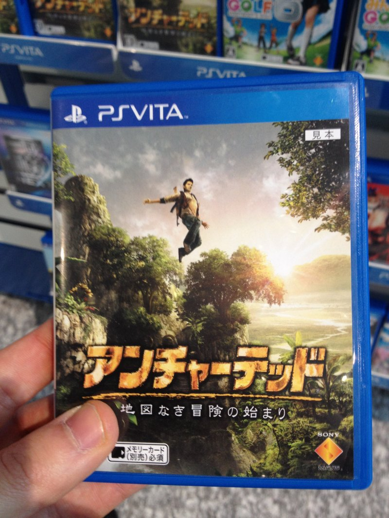 In attesa di PlayStation Vita