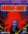 Samurai Ghost per PC Engine