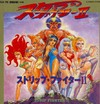 Strip Fighter II per PC Engine