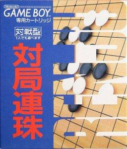 Taikyoku Renju per Game Boy