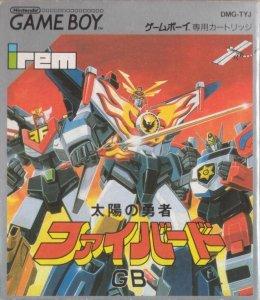 Taiyou no Yuusha Fighbird per Game Boy