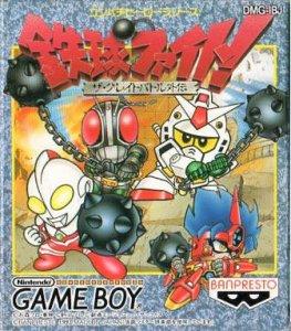 Tekkyu Fight!: The Great Battle Gaiden per Game Boy