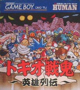 Tokio Senki: Eiyuu Retsuden per Game Boy