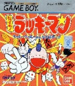 Tottemo! Lucky Man per Game Boy