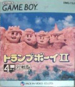 Trump Boy 2 per Game Boy