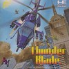 Thunder Blade per PC Engine
