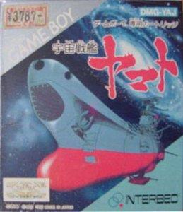 Uchuu Senkan Yamato per Game Boy