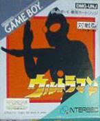 Ultraman per Game Boy