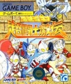 UltraMan Chou Toushi Gekiden per Game Boy