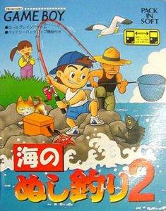 Umi no Nushi Tsuri 2 per Game Boy