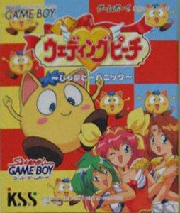 Wedding Peach per Game Boy