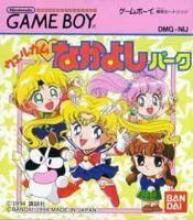 Welcome na Kayoshi Park per Game Boy