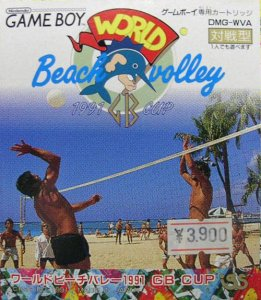 World Beach Volley: 1991 GB Cup per Game Boy