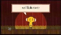 Kiki Trick - Presentazione di Iwata e Sakamoto