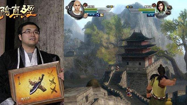 Age of Wulin - 16.000 dollari per comprare una spada