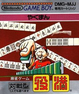 Yakuman per Game Boy