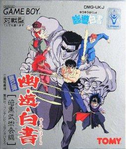 Yuu Yuu Hakusho Dai-Ni-Tama per Game Boy