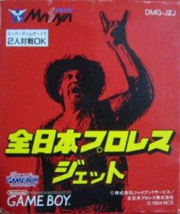 Zen-Nippon Pro Wrestling Jet per Game Boy