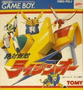 Zettai Muteki Raijin-Oh per Game Boy