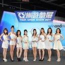 L'Asia Game Show 2011 ha avuto più visitatori del TGS e della Gamescom