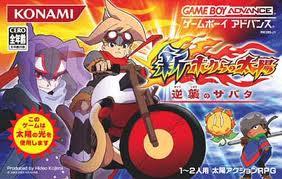 Boktai 3 per Game Boy Advance