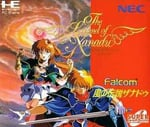 Legend of Xanadu per PC Engine