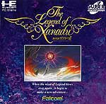 Legend of Xanadu II per PC Engine