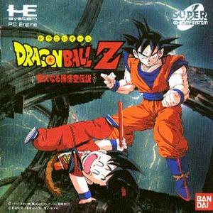 Dragon Ball Z: Idainaru Goku Densetsu per PC Engine
