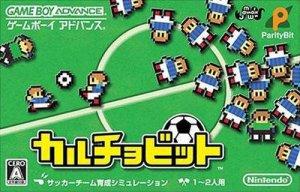Calcio Bit (Calciobit) per Game Boy Advance