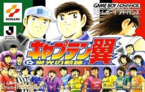 Captain Tsubasa per Game Boy Advance