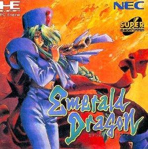 Emerald Dragon per PC Engine
