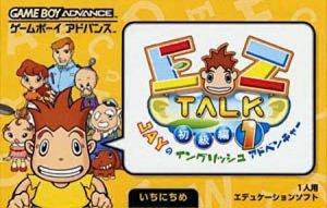 Ez Talk per Game Boy Advance