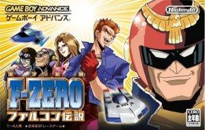 F-zero: Falcon Legend per Game Boy Advance