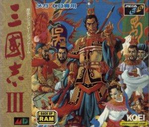 Romance of the Three Kingdoms III: Dragon of Destiny per PC Engine