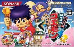 Goemon 1 & 2 per Game Boy Advance