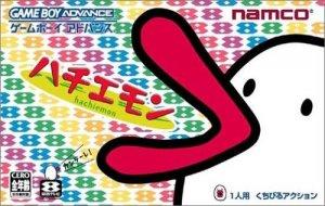 Hachiemon per Game Boy Advance
