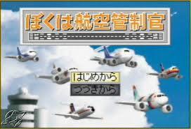 I'm an Air Traffic Controller per Game Boy Advance