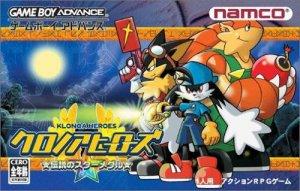 Klonoa Heroes per Game Boy Advance