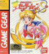 Bishoujo Senshi Sailor Moon S per Sega Game Gear