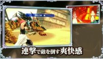 Shining Blade - Trailer giapponese