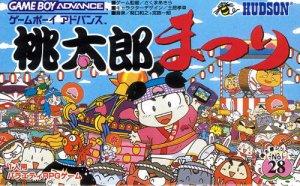 Momotaro Festival per Game Boy Advance