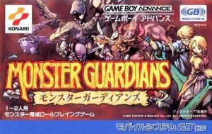 Monster Guardians per Game Boy Advance