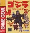 Godzilla per Sega Game Gear
